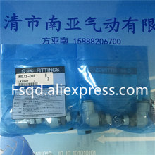 official photos 3a242 b830a KXL08-01S KXL08-02S KXL08-03S SMC connector high speed rotary quick coupler  air hose fitting quick connect ,Have stock