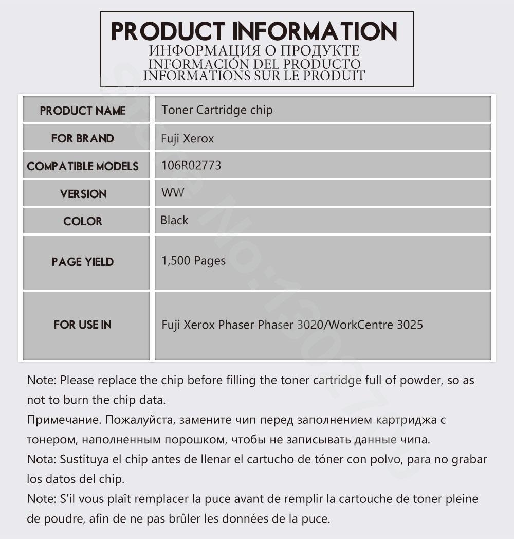 106R02773 Tonerpatrone für Fuji Xerox Phaser 3020 WorkCentre 3025 - Büroelektronik - Foto 5