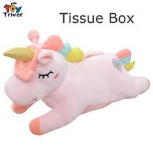 48cm Kawaii Cartoon Unicorn Horse Plush Toy Triver Animal Shaped Tissue Box Case Napkin Paper Holder Home Decor Drop Shipping