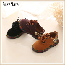 Baby Boy Shoes Nubuck Leather Toddler Children