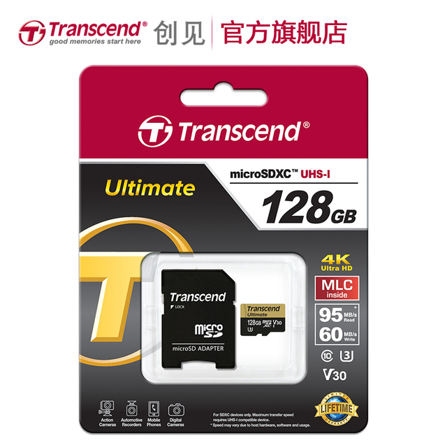 NEW DRIVERS: TRANSCEND V30