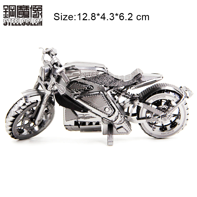 Avenger Motorcycle 3D DIY Metal Laser Cutting Car Model Educational Diy Toys Jigsaw Puzzle Fun For Kids Creative Collection Gift