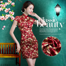 118cm wide 93% silk & 7% spandex 19mm dark red floral silk s