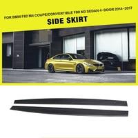 Car Styling Carbon Fiber Car Side Skirts Extension Body Apron Lip For BMW F80 M3 F82 F83 M4 2014 2017