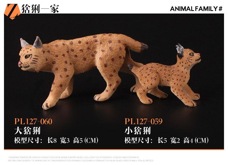 Original Wild Animal Catamount Eurasian Lynx Family Sets Figurine Kids Educational Figure Toy Gift For Children