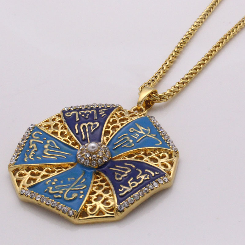 ZKD  islam muslim Allah Mohammed crystal pendant & necklace