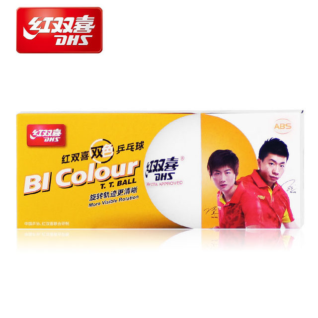 DHS BI Colour 2018 new table tennis balls double Color China super League seamed ABS 40 balls d40+ plastic ping pong balls