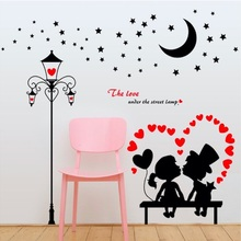 2016 New Love Red Heart Wall stickers for kids room Home decor DIY Child Wallpaper Art Decals Decorative Stickers on the Wall