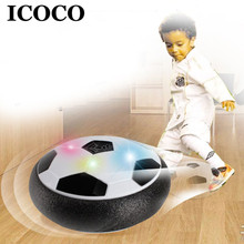 Купить с кэшбэком ICOCO 18cm Funny LED Light Flashing Arrival Air Power Soccer Ball Disc Football Toy In box Multi-surface Hovering Gliding Toy