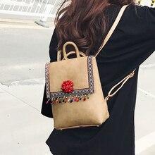 Для женщин Винтаж Бисер кисточкой мини-рюкзак новый двойной Мода Национальный Вышивка рюкзак корейский стиль Джокер Цветочные рюкзак
