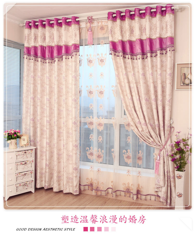 [Agreement] upscale bedroom, living room European-style garden jacquard fabric curtain screens shipping