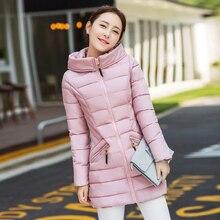 2016 новый Пиджак женщин длинные вниз проложенный пальто Корейской Тонкий Колледжа Ветер с капюшоном пальто