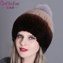 Winter fur hat for women real rex rabbit fur hat with fox fur pom poms fur knitted beanies 2018 new fashion good quality caps все цены