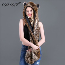 2019 Leopard Full Animal Hood Hoddie Hat Faux Fur 3 In 1 Function Women Hoodie Soft Flufffy Cosplay Hat Plush Hood Scarf Gloves free shipping 1pc lot popular crazy panda high quality faux fur hood animal hat with ear flaps and hand pockets 3 in 1 function