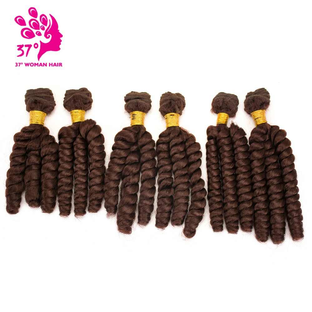 Dream ice's Loose Wave Hair Pieces Synthetic Hair Weaving Natural Color Hair 200g 2x10inch 2x12inch 2x14inch