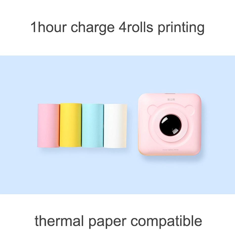 Mini Portable Thermal Bluetooth Photo Printer