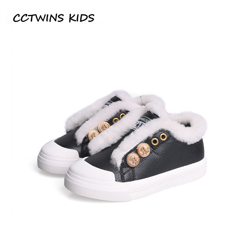 CCTWINS KIDS 2018 Winter Children Pu Leather Trainer Baby Boy Slip On Shoe Girl Fashion Warm Sport Shoe Toddler FSO2300 adidas performance natweb i slip on shoe toddler