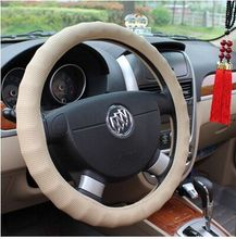 sports car steering wheel covers  general  summer leather cover car cover seat cushion sale by bulk
