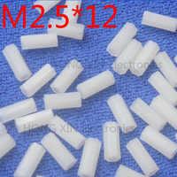 M2.5*12 1pcs White nylon Standoff Spacer Standard M2.5 Female-Female 12mm Standoff Kit Repair parts High Quality