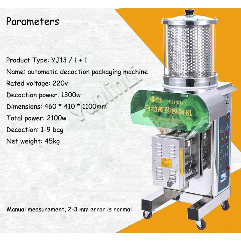 automatic Chinese medicine decoction machine decoction packaging machine commercial herbs boil machine YJ13/1+1automatic Chinese medicine decoction machine decoction packaging machine commercial herbs boil machine YJ13/1+1
