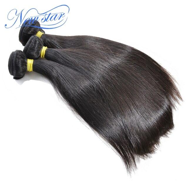 New star 3 шт. лот богородицы камбоджийский человеческих волос прямой weave 100% необработанные от одного донора кутикулы целы