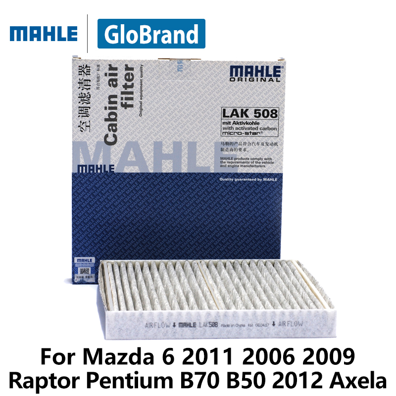Mahle с Карбон салонный фильтр lak508 для Mazda 6 2011 2006 2009 Raptor Pentium B70 B50 2012 Axela автозапчасти
