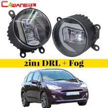 Cawanerl Car Accessories LED Bulb Fog Light DRL Daytime Running Lamp White 12V 2 Pieces For Citroen C3 FC_ Hatchback 2005-2010(China)