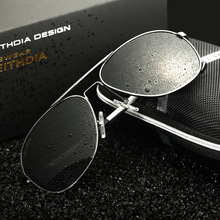 Free Shipping Gift Packing Colorful Coating Hd Polarized Sunglasses