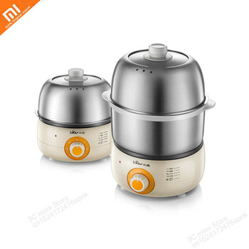 Original xiaomi mijia stainless steel egg cooker insulation anti-scalding handle 30 minutes time can do breakfast smart home