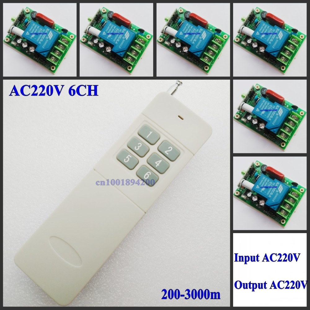Long Range Far Distance 6CH AC220V 30A High Power Remote Control Switches System Learning Code Receiver Momentary Toggle Latched-in Switches from Lights & Lighting    1