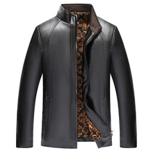 Motorcycle Bomber Faux Leather Jacket For Men