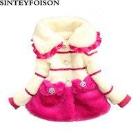 Fashion Baby Princess Girls Party Jacket Winter Baby Girl Coat Winter WarmChildren Girl Fur Coat Keep