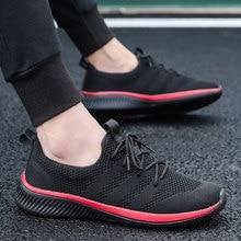 866e9c06 SUROM Flywire Mesh кроссовки мужская обувь Повседневная дышащая удобная  модная шнуровка черная Уличная обувь мужские легкие