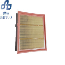 car engine 1109113 air filters for 18 Lingzhi