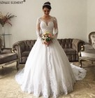 Ball Gown Lace Long ...