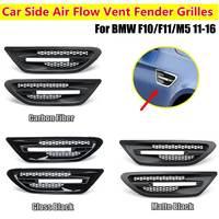 Carbon Fiber Matte Black Gloss Black Pair Car Side Air Flow Vent for Fender Grilles For BMW F10 F11 M5 Sedan 2011 2016