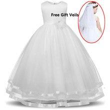 Crianças vestidos para meninas robe fille elegante princesa vestido de casamento baptismo festa aniversário flor vestido dama de honra infantil