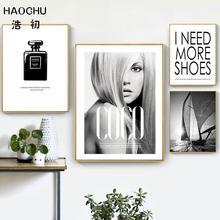 Affiche Femme Promotion Noir Achetez Des gyf7b6