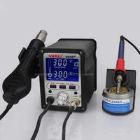 2 In 1 Yihua Soldering Station 995D+ Hot Air Gun 110v Or 220v Used For Motherboard Repair Tools