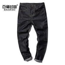 Fashion simple large size black straight jeans plus size male M-5XL