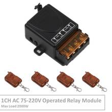 цена на 433MHz Wireless Universal Remote Control AC220V 30A 1CH rf Relay Receiver and Transmitter for remote light/Exhaust System switch