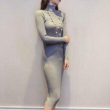 Gamiss Women Autumn Winter Sweater Knitted Dresses Slim Elastic Turtleneck Long Sleeve Sexy Lady Bodycon Robe Dresses Vestidos