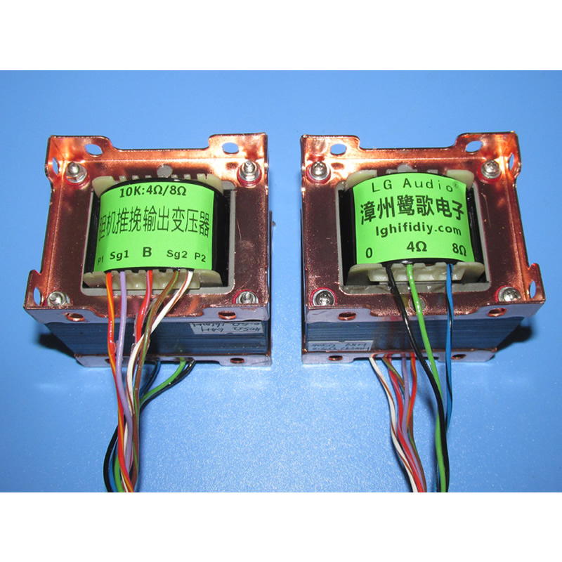 15W 10K push pull output transformer 6V6 6P6P 6P3P 6P14 and other tubes Z11 core primary