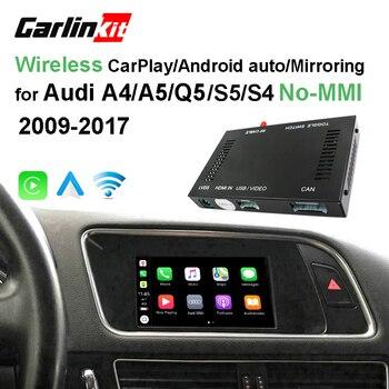 2019 автомобиль Apple CarPlay Android авто радио-дешифрователь для Audi A4 A5 Q5 без MMI оригинальный экран обратное изображение модифицированный комплект