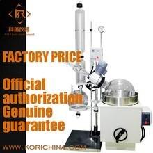 China Rotary Evaporator manufacturer sell Laboratory Ex proof Rotary Evaporator price 30L High Borosilicate Rotary Flask
