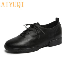 AIYUQI womens shoes large sizes 43  2019 new spring 100% natural genuine leather casual shoes,Womens vulcanized