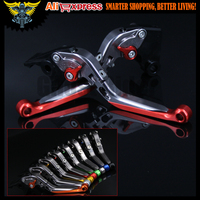 8 Colors CNC Adjustable Folding Extendable Motorbike Motorcycle Red Brake Clutch Levers For Ducati Scrambler 2015