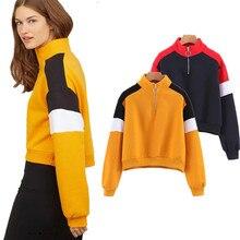 Women's high collar coat high collar zipper coat flocking contrast color coat hip hop street winter warm coat цена