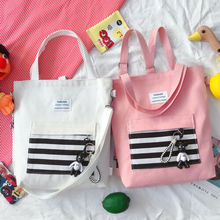Women Fashion Canvas Handbag Shoulder Messenger Satchel Tote New Purse Bags UK