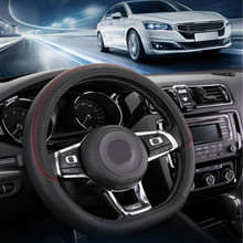 Leather Universal Car Steering wheel Cover 38CM Car-styling Sport Auto Steering Wheel Covers Anti-Slip